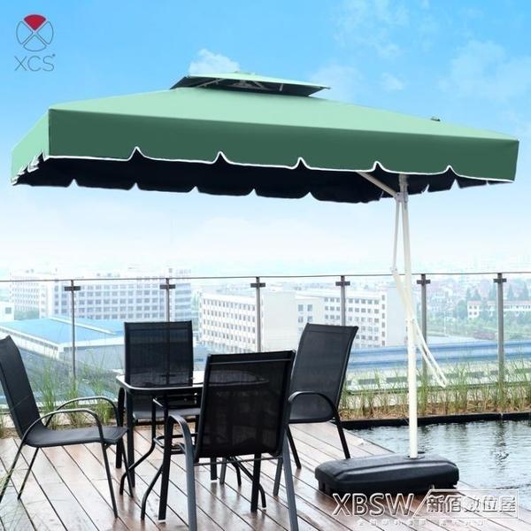 遮陽傘太陽傘大傘戶外擺攤庭院傘防曬防紫外線折疊雨傘戶外遮陽傘CY『新佰數位屋』