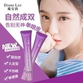 韓國雙眼皮貼定型霜非膠水非永久定型女無痕自然神器防水李佳奇 城市科技