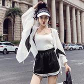 套裝女夏2018新款韓版連帽長袖拼色拉鏈防曬外套 松緊腰運動短褲