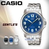 CASIO 卡西歐 手錶專賣店 MTP-1216A-2B 男錶 不鏽鋼錶帶 防水 三重折疊扣