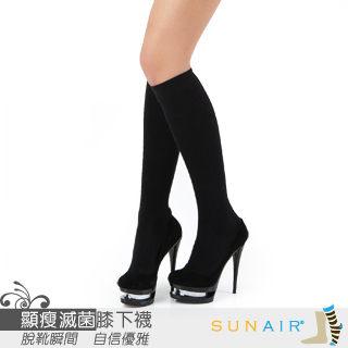 sunair 滅菌除臭襪子-顯瘦膝下襪(黑色) (M21~24.5) /SA2501