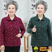 媽媽裝春秋長袖襯衫寬鬆上衣翻領中老年人女外穿衣服【happybee】