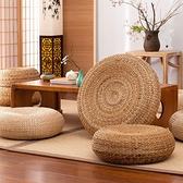 草編坐墊 蒲團坐墊日式榻榻米墊子藤編打坐墊禪修墊地上草編凳地板坐墩復古【幸福小屋】