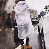雨具 雨衣 現貨逼格戶外旅游徒步運動雨披情侶款男女時尚磨砂透明防風雨衣潮 玩趣3C