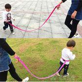 兒童防走失帶寶寶牽引繩防丟繩小孩外出安全手環防丟失帶2米加長 探索先鋒