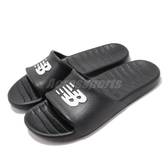 New Balance 拖鞋 NB 100 黑 白 男鞋 女鞋 基本款 一片拖 防水設計 【PUMP306】 SUF100BKD