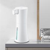 現貨-洗手機衛生間自動智慧感應泡沫泡泡洗手機兒童洗手液機電動(不送電池)