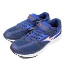(B6) MIZUNO 美津濃 童鞋SPEED STUDS BELT 慢跑運動鞋 K1GC194014藍 [陽光樂活]