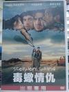 挖寶二手片-Y114-018-正版DVD-電影【毒蠍情仇】-馬修麥康納 派屈克麥高(直購價)
