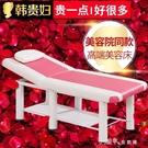 美容床 美容床美容院專用美睫紋繡床折疊按摩床推拿床家用床