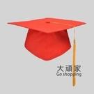 博士帽 學士帽 成人禮帽學士帽畢業典禮帽學位帽博士帽流蘇帽碩士帽
