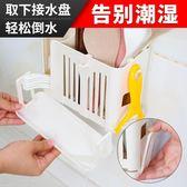 萬聖節快速出貨-放筷子筷子筒家用廚房瀝水架子掛式勺子筷籠多功能免打孔的收納盒ZMD