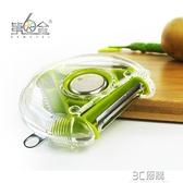 廚房神器 三合一多功能削皮器家用土豆絲刨皮刮皮刀廚房神器刨子蘋果瓜水果 3C優購