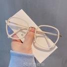 漸變不規則近視眼鏡女網上有可配度數素顏眼睛框架男韓版潮