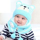 寶寶帽 加絨針織毛線帽護耳帽 +針織圍巾圍脖(6-24個月) CA5306 好娃娃