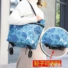 欣隆買菜車手拉包摺疊拖包伸縮式兩用帶輪購物袋買菜包旅行車拉車HM 3C優購