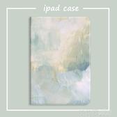 2018iPad Air2保護套19新款10.2英寸帶筆槽mini5殼蘋果平板A1893電腦皮套 茱莉亞