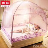 蚊帳 蒙古包蚊帳 家用1.8m床雙人1.5米加密加厚2018新款三開門網紅1.2 ATF POLYGIRL