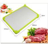家用極速解凍板解凍盤解凍器廚房神器 9倍快速解凍盤送禮佳品送『小淇嚴選』