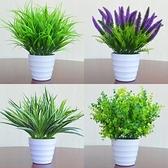 仿真植物花假綠植假花室內外裝飾塑料盆栽綠蘿小盆景仿真花草擺件 父親節特惠