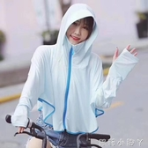 防曬衣女夏季新款騎車冰絲防曬服防紫外線遮臉防曬衫網紅外套 蘿莉小腳丫