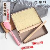 牛軋糖模具套裝雪花酥牛扎糖工具diy制作手工餅干烘焙不粘烤盤