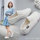 帆布鞋 2020夏季新款帆布鞋平底韓版百搭一腳蹬女鞋懶人白鞋小白休閒布鞋 印象