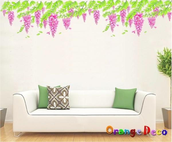 壁貼【橘果設計】紫藤花 DIY組合壁貼 牆貼 壁紙 壁貼 室內設計 裝潢 壁貼