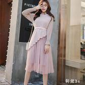 秋季新款針織連衣裙兩件套女韓版毛衣背心馬甲配裙子洋氣套裝 GB6529『科炫3C』