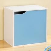 【Hopma】百搭疊疊櫃/單門櫃/收納櫃(有門有隔層)-水藍