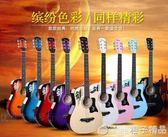 JIZHILIN38寸新手初學者民謠木吉他學生青少年入門樂器男女練習琴    橙子精品