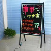 電子熒光板發光黑板led七彩廣告板60*80大號立式手寫字插電展示牌 NMS街頭潮人
