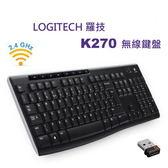 羅技 Logitech K270 2.4GHz 無線鍵盤 Unifying接收器