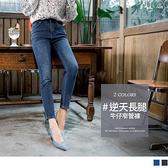 《BA5461-》側腰鬆緊質感刷色牛仔窄管褲 OB嚴選