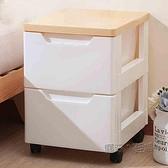 塑料床頭櫃 簡約經濟型簡易臥室清倉組裝拼裝置物櫃 抽屜式收納櫃  ATF  夏季新品