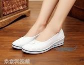 護士鞋 老北京布鞋女鞋一字護士鞋白色坡跟工作鞋軟牛筋底透氣美容鞋 米家