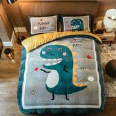 極柔加厚法蘭絨床包四件組-雙人-小恐龍【BUNNY LIFE 邦妮生活館】