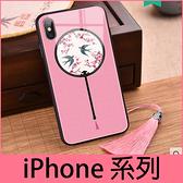 【萌萌噠】iPhone X XR Xs Max 6s 7 8 SE2 中國風蓮花宮扇保護殼 全包軟邊 鋼化玻璃背板 手機殼 附流蘇