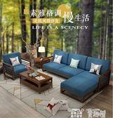 沙發 實木沙發組合新中式現代套裝小戶型經濟布藝北歐沙發客廳整裝家具 童趣屋