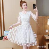 大碼洋裝 夏季新款蕾絲裙子胖mm喇叭袖V領收腰顯瘦遮肚連身裙 yu3775『夢幻家居』