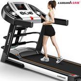 跑步機立久佳 MT900跑步機家用款小型女室內迷你電動折疊超靜音健身DF 維多