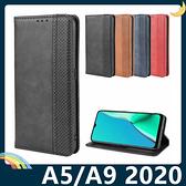 OPPO A5 A9 2020 復古格紋保護套 磨砂皮質側翻皮套 隱形磁吸 支架 插卡 手機套 手機殼 歐珀