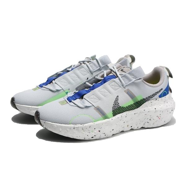 NIKE 休閒鞋 CRATER IMPACT 灰 潑墨 縫線 環保材質 男 (布魯克林) DB2477-020