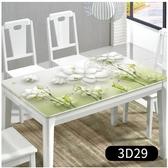 桌布防水防燙防油免洗網紅3d餐桌pvc歐式家用茶幾長方形臺布桌墊 限時85折