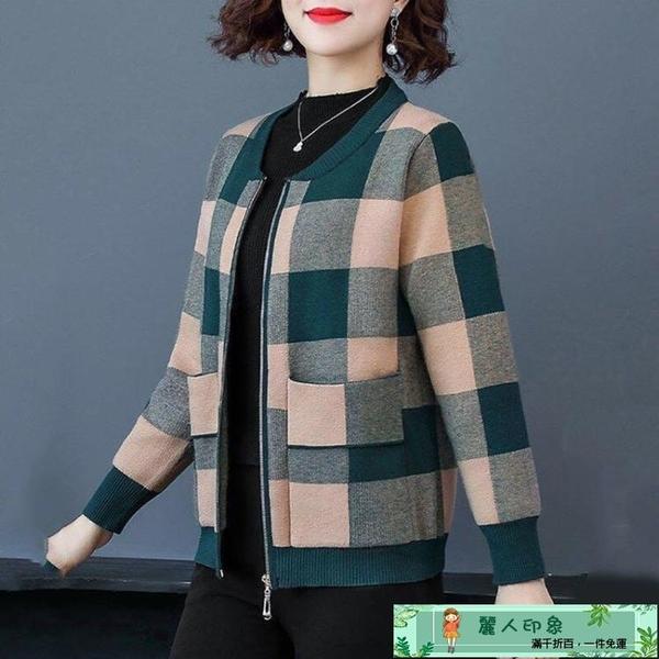 媽媽外套 媽媽裝新款冬裝中老年女加絨加厚大碼外套中年秋冬款保暖衣服 麗人印象 免運