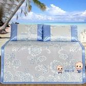 涼蓆 蓆子冰絲蓆三件套1.8床可水洗摺疊1.5米夏季單雙人學生空調軟蓆子T 多色 雙12提前購