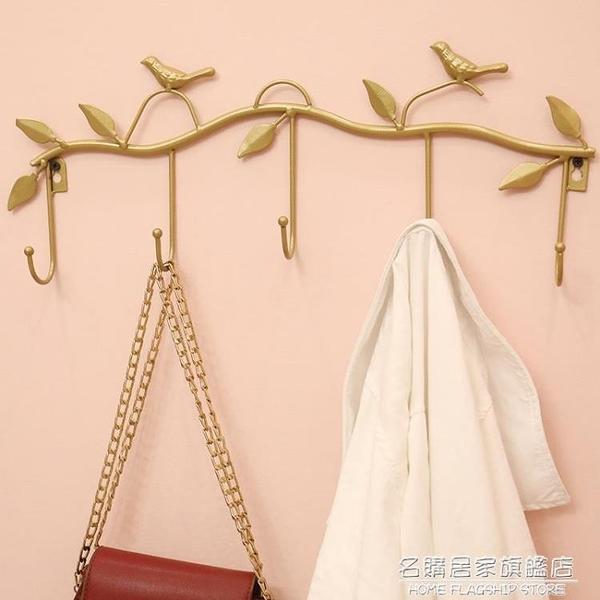 北歐個性創意試衣間掛鉤服裝店衣架掛衣鉤更衣室掛墻面裝飾墻壁掛 NMS名購新品