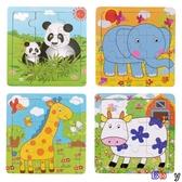 Bbay 拼圖 木質9/24片拼圖 益智玩具 動物拼板