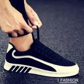 男鞋潮鞋新款韓版潮流帆布鞋百搭男士休閒板鞋秋冬季加絨棉鞋