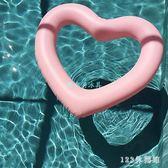 游泳圈 120CM愛心充氣心形腋下圈成人水上浮排度假浮床泳圈LB18837【123休閒館】